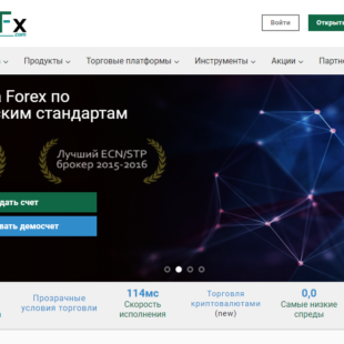 AliorFX — отзывы клиентов, обзор и преимущества брокера